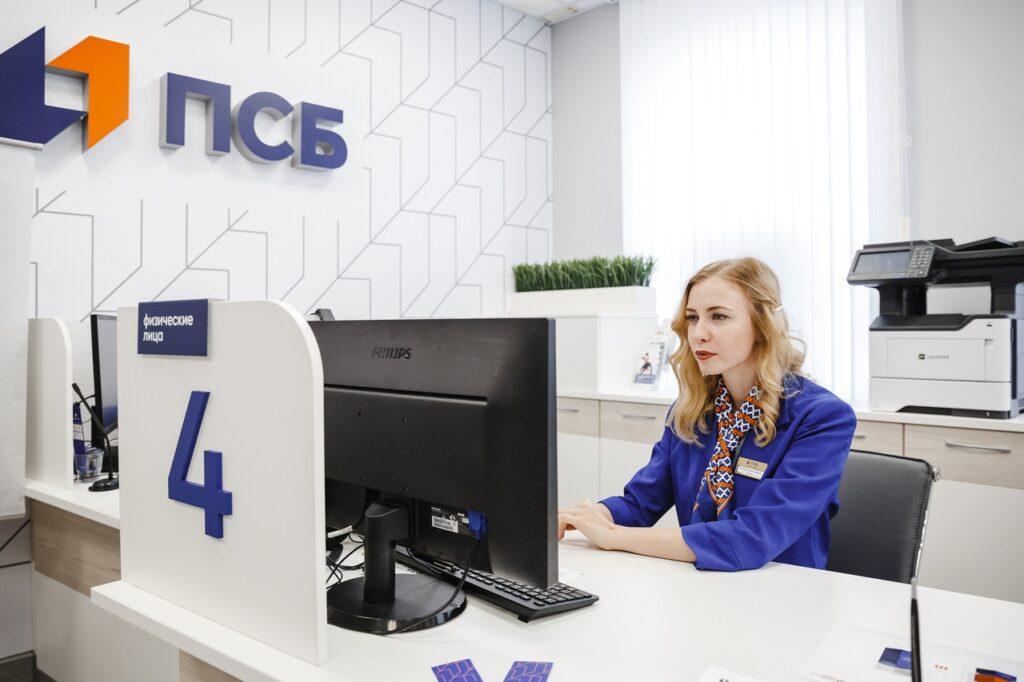 где дешево застраховать ипотеку Промсвязьбанка