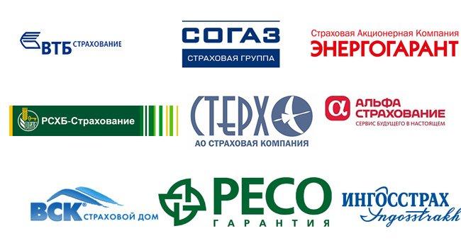 список аккредитованных страховых для Россельхозбанка