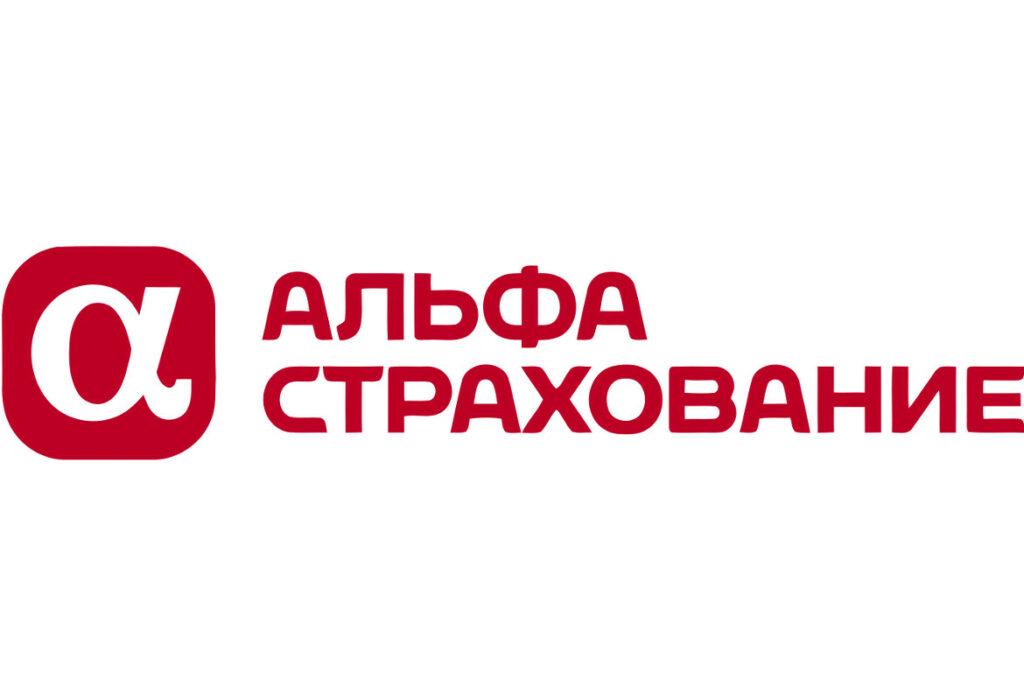 АльфаСтрахование логотип