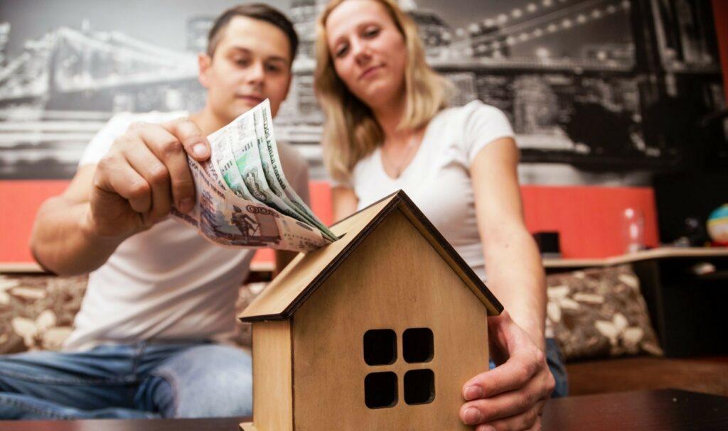 рефинансирование ипотеки 2020