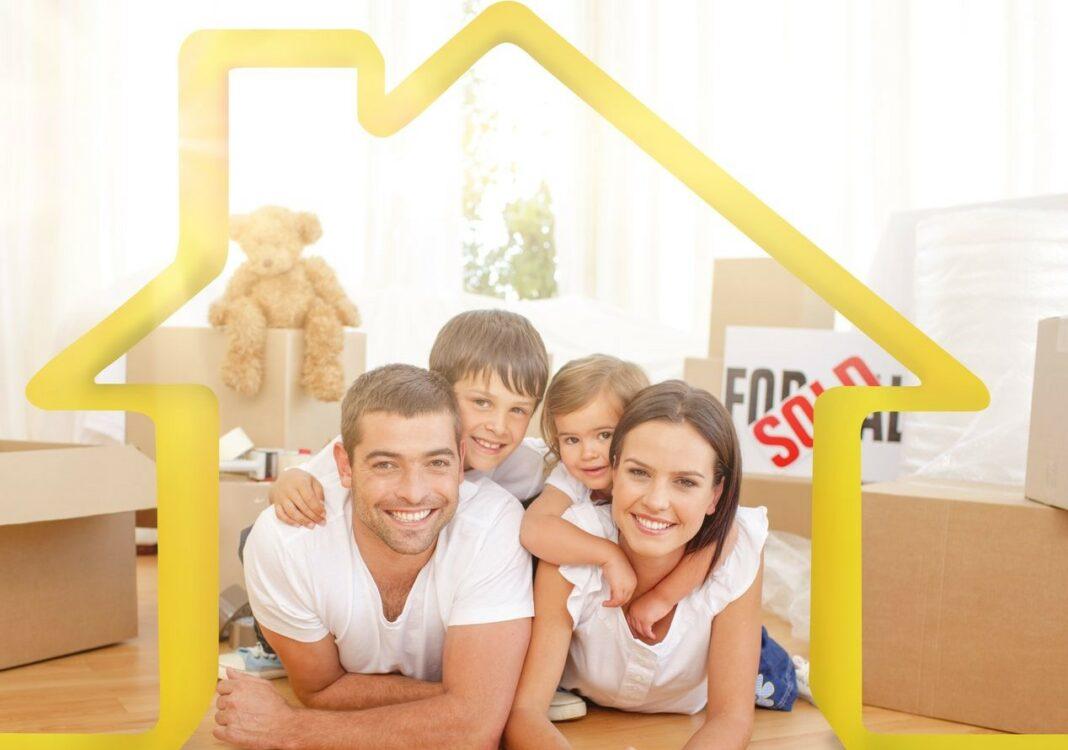 страхование ипотеки при Промсвязьбанке