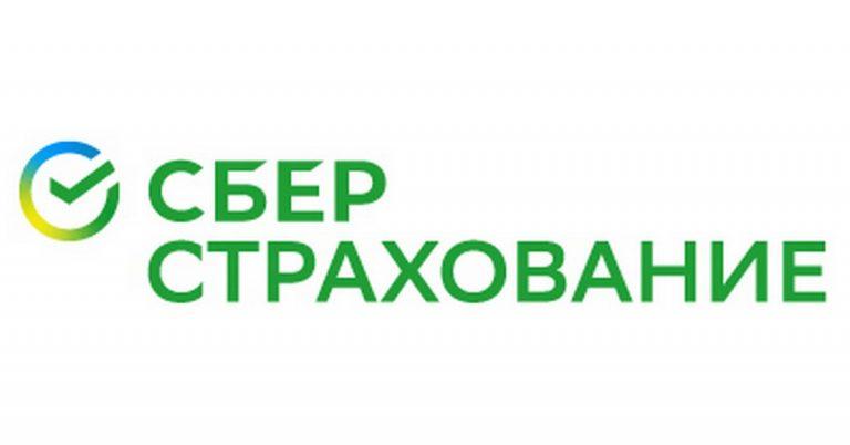 сберстрахование логотип