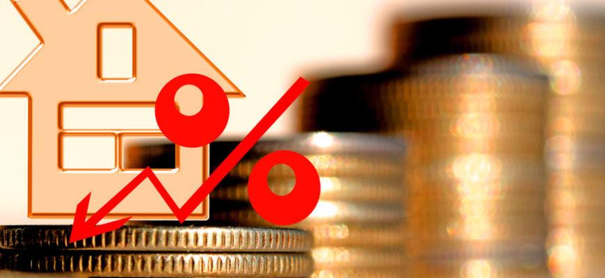 ставки по ипотеке 2021