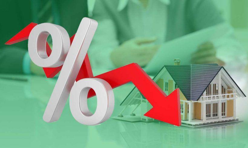 снижение ставок по льготной ипотеке 2021