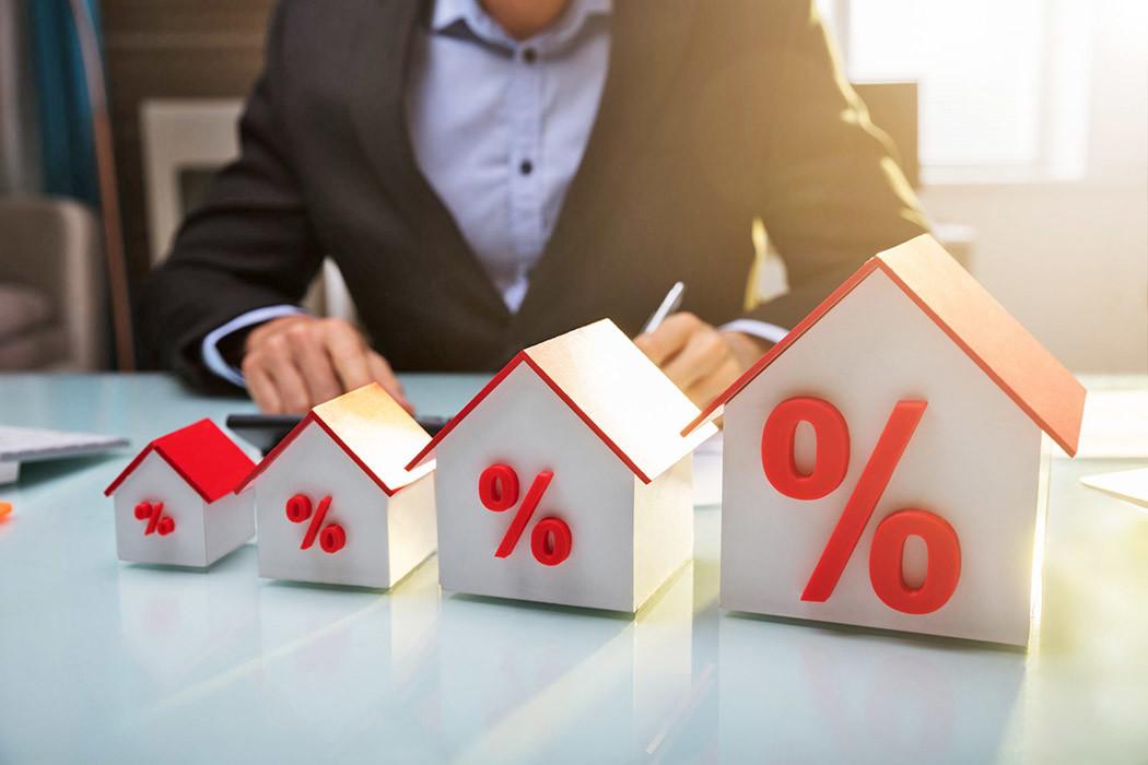ставки по ипотеке растут 2021