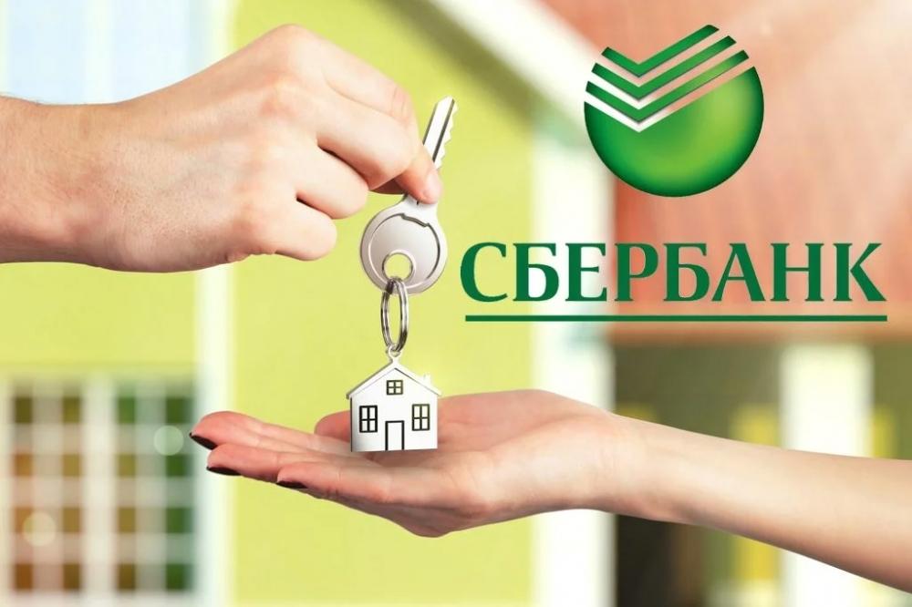 ставки по ипотеке в Сбербанке 2021